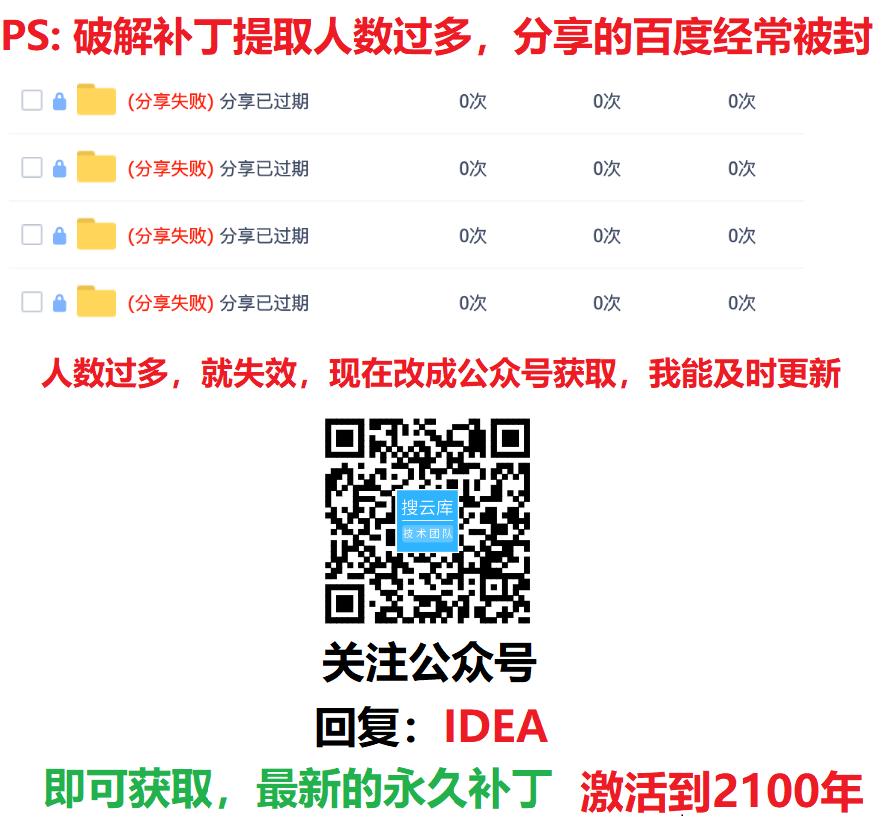 公众号:搜云库技术团队