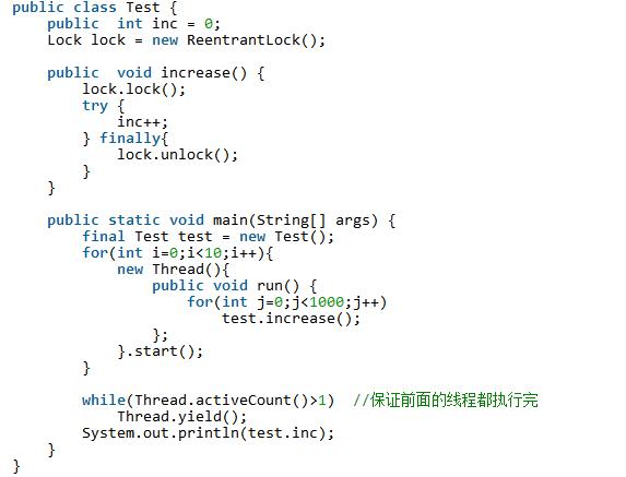 Java 中 volatile 关键字的最全总结,赶快给自己查缺补漏吧!